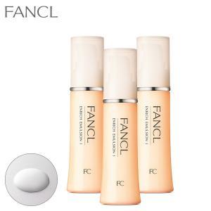エンリッチ 乳液 I さっぱり 3本 【ファンケル 公式】ローション クリーム 保湿 脂性肌|fancl-y