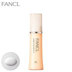 エンリッチ 乳液 II しっとり 1本 【ファンケル 公式】ローション クリーム 保湿 混合肌 普通肌 乾燥肌|fancl-y