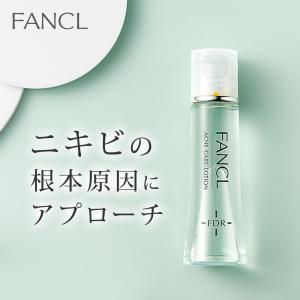 アクネケア 化粧液<医薬部外品> 1本 【ファンケル 公式】|fancl-y