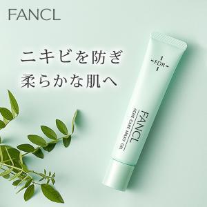 アクネケア ジェル乳液<医薬部外品> 1本 【ファンケル 公式】|fancl-y