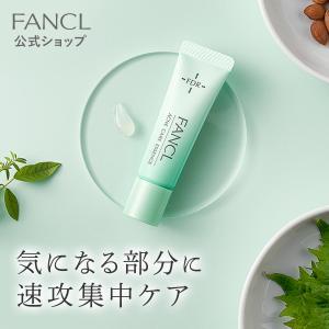 ファンケル 公式 アクネケア エッセンス<医薬部外品> 1本|fancl-y
