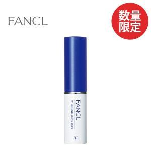ホワイトニング スポッツ スティック <医薬部外品>1本 【ファンケル 公式】|fancl-y