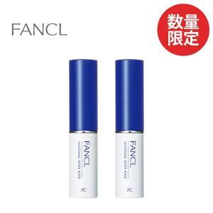 ホワイトニング スポッツ スティック <医薬部外品>2本 【ファンケル 公式】|fancl-y