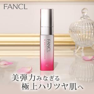 BC ビューティ コンセントレート 【ファンケル 公式】|fancl-y