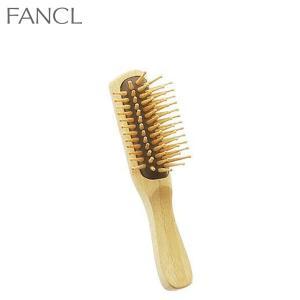 バンブーブラシ(竹製)小(携帯用) 【ファンケル 公式】|fancl-y