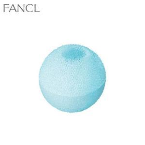 泡立てボール(2層式) 【ファンケル 公式】