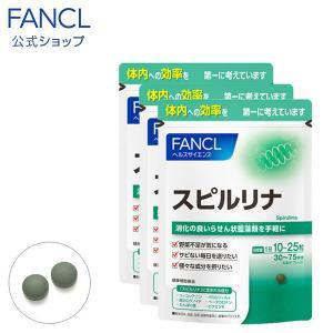 ファンケル 公式 スピルリナ 約90〜225日分(徳用3袋セット) |fancl-y