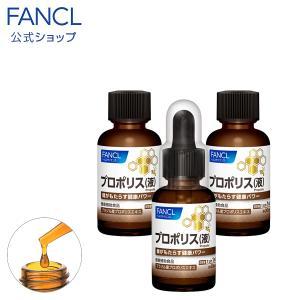 プロポリス(液) 約90日分(徳用3個セット) 【ファンケル 公式】|fancl-y