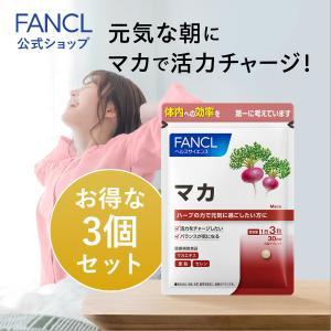 マカ 約90日分(徳用3袋セット) 【ファンケル 公式】|fancl-y