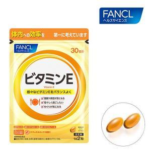 ビタミンE 約30日分 【ファンケル 公式】|fancl-y