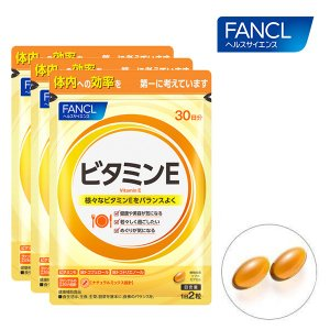 ファンケル ビタミンE ナチュラルミックス 約90日分(徳用3個セット)