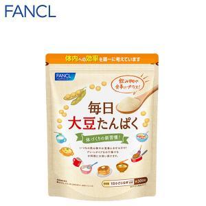 毎日大豆たんぱく 約30日分 【ファンケル 公式】|fancl-y