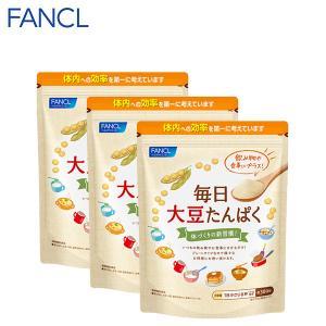 毎日大豆たんぱく 約90日分(徳用3袋セット) 【ファンケル 公式】|fancl-y
