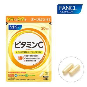 ファンケル ビタミンC&ビタミンP 約30日分