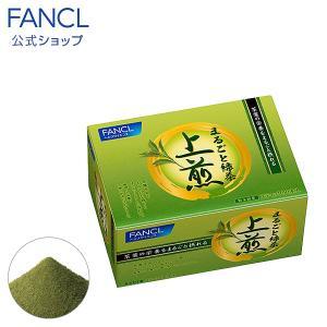 まるごと緑茶 上煎 分包 【ファンケル 公式】|fancl-y