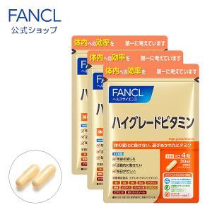 ハイグレードビタミン 約90日分(徳用3袋セット) 【ファンケル 公式】|fancl-y