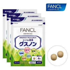 シソ&甜茶 グスノン 約90日分(徳用3袋セット) 【ファンケル 公式】|fancl-y