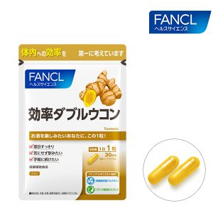 効率ダブルウコン 約30日分 【ファンケル 公式】|fancl-y