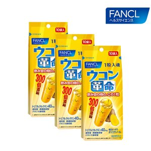 ウコン革命 30回分 【ファンケル 公式】|fancl-y