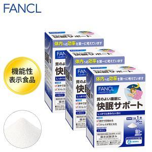 毎日安心して続けられるアミノ酸の一種「L-セリン」配合の機能性表示食品 [届出番号:A138]。日常...
