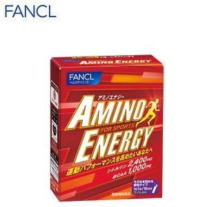 アミノエナジー 約10日分 【ファンケル 公式】|fancl-y