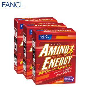 アミノエナジー 約30日分(徳用3個セット) 【ファンケル 公式】|fancl-y
