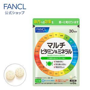 ファンケル 公式 マルチビタミン&ミネラル 約30日分|fancl-y