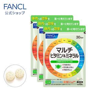 ファンケル 公式 マルチビタミン&ミネラル 約90日分(徳用3袋セット)|fancl-y