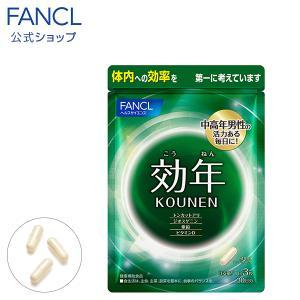 効年 約30日分 【ファンケル 公式】|fancl-y