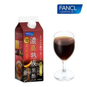 濃高熟成黒酢 約20日分 【ファンケル 公式】|fancl-y