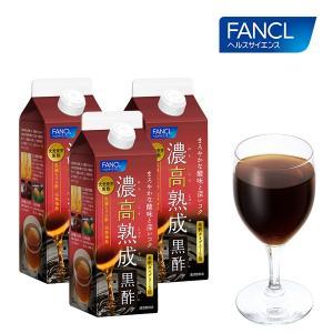 濃高熟成黒酢 約60日分(徳用3個セット) 【ファンケル 公式】|fancl-y