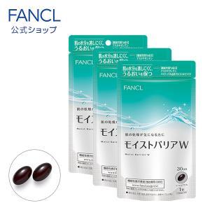 モイストバリアW 約90日分(3袋セット) 【ファンケル 公式】|fancl-y