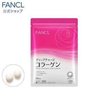 ディープチャージ コラーゲン 約30日分 【ファンケル 公式】|fancl-y
