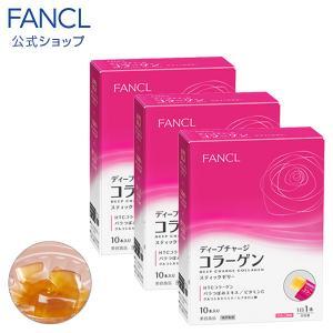 ディープチャージ コラーゲン スティックゼリー 約30日分(徳用3個セット) 【ファンケル 公式】|fancl-y