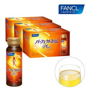 パーフェクトスリム ドリンク Plus 約30日分(徳用3個セット) 【ファンケル 公式】|fancl-y