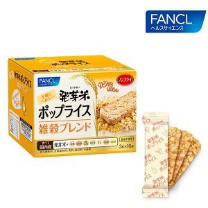 発芽米 ポップライス 雑穀ブレンド 1箱 【ファンケル 公式】 fancl-y
