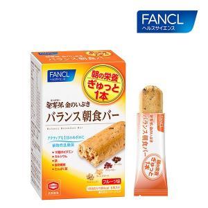 発芽米 金のいぶき バランス朝食バー 1箱 【ファンケル 公式】 fancl-y