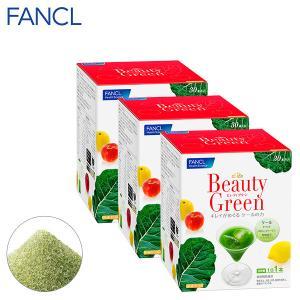 ファンケル 公式 ビューティ グリーン 約90日分(徳用3個セット) |fancl-y