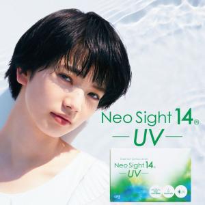 ネオサイト14 UV(6枚入) (NeoSight14 6PK/度あり/1箱6枚/2week)[コンタクトレンズ/クリアレンズ] fancykarakon