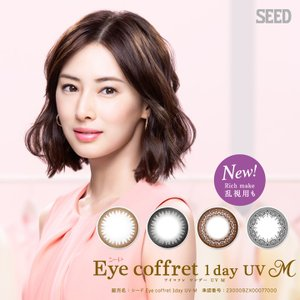 ☆★Eye Coffret 1day UV M TORIC★☆ 〜アイコフレ ワンデー UV M ト...