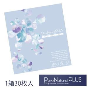 ☆★Pure Natural Plus 55% UVM〜ピュアナチュラルプラス55% UVモイスト〜...