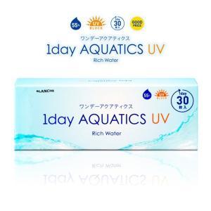 ☆★1day AQUATICS UV★☆ 〜ワンデー アクアティクス UV〜 1箱レンズ30枚入り ...