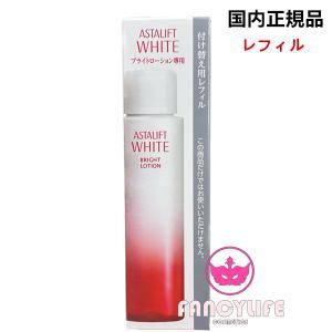 <薬用美白化粧水>シミだけではなく、肌印象を左右する「くすみ」に着目した「コラーゲンケア」の高機能美...