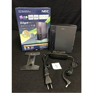 在庫限り  NEC Aterm WR8370N[HPモデル] PA-WR8370N-HP