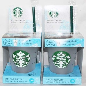 Starbucks  27.5cm17.8cm10.8cm 210g
