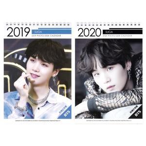 [ BTS SUGA 防弾少年団 シュガ ] 2019-2020年 2年分卓上カレンダー[2019-2020 K-STAR PHOTO DESK CALENDAR 2019-2020] fani2015