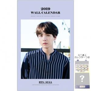[ BTS SUGA 防弾少年団 シュガ ] 2019年(平成31年)壁掛けカレンダー + 簡易組み立て卓上カレンダー付き [2019 K-STAR PHOTO WALL CALENDAR 2019] fani2015
