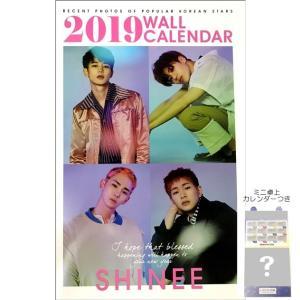[ SHINee シャイニー ] 2019年(平成31年)壁掛けカレンダー + 簡易組み立て卓上カレンダー付き [2019 K-STAR PHOTO WALL CALENDAR 2019] fani2015
