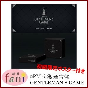 2PM 6集 GENTLEMEN'S GAME 通常版 フォトブック68p + フォトカードランダム1種|fani2015