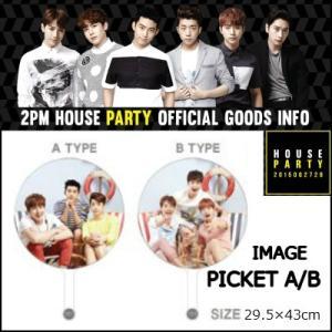 2PM うちわ 2015 ソウルコンサートグッズ